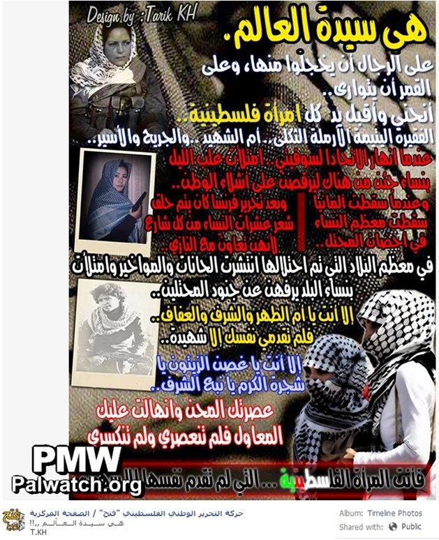 Female_terrorists_masters_of_world