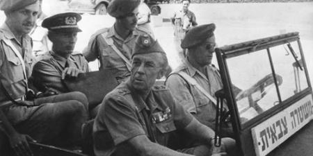 Folke-Bernadotte