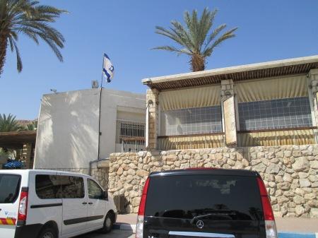 Israelresa 050