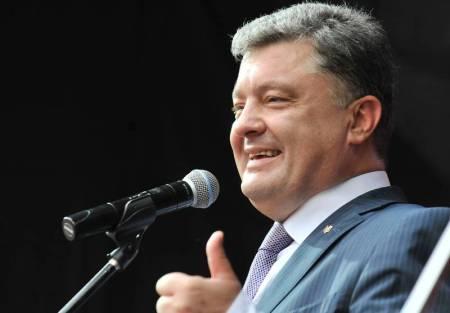 UKRAINE_JPEG-08AED