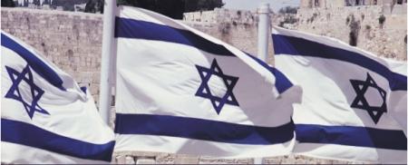 israeliska-flaggor