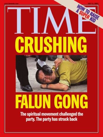 falun_gong_time