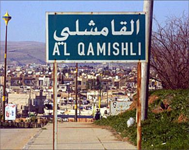 Qamishli
