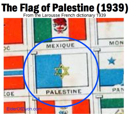 palflag